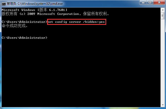 net config server /hidden:yes